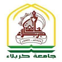 جامعة كربلاء
