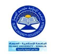 الجامعة الإسلامية – الصومال