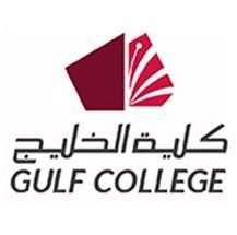 كلية الخليج