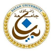 جامعة بيان