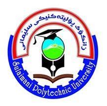 جامعة السليمانية