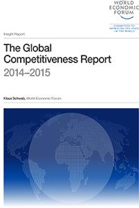 2015 تقرير التنافسية الدولية