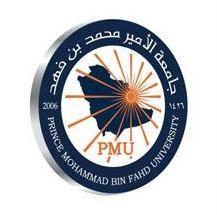 جامعة الأمير محمد بن فهد
