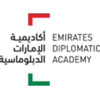 أكاديمية الإمارات الدبلوماسية