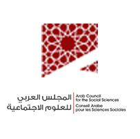 المجلس العربي للعلوم الاجتماعية