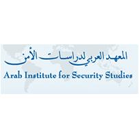 المعهد العربي لدراسات الأمن