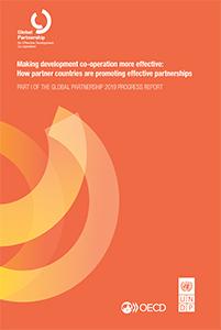 تقرير عام 2019 لمنظمة التعاون الاقتصادي والتنمية وبرنامج الأمم المتحدة الإنمائي للشراكة العالمية للتعاون الإنمائي الفعال