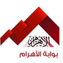 مركز الأهرام للدراسات السياسية والاستراتيجية