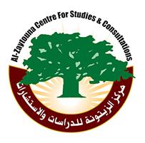 مركز الزيتونة للدراسات والاستشارات