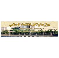 مركز الشيخ صالح كامل للاقصاد الإسلامي بجامعة الأزهر