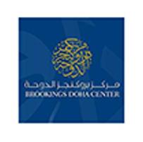 مركز بروكنجز الدوحة