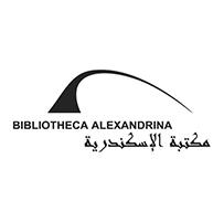 مركز الدراسات الاستراتيجية بمكتبة الأسكندرية