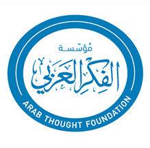 جائز الإبداع لمؤسسة الفكر العربي
