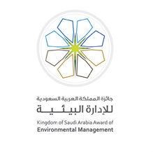 جائزة المملكة العربية السعودية للإدارة البيئية في العالم الإسلامي
