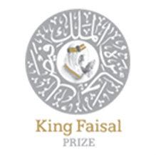 جائزة الملك فيصل