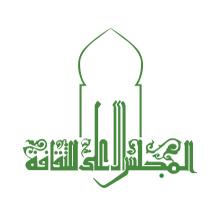 جائزة نجيب محفوظ للرواية في مصر والعالم العربي