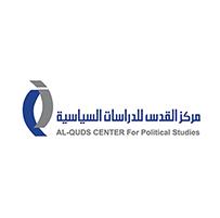 مركز القدس للدراسات السياسية