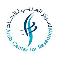 المركز العلمي العربي للأبحاث والدراسات الإنسانية