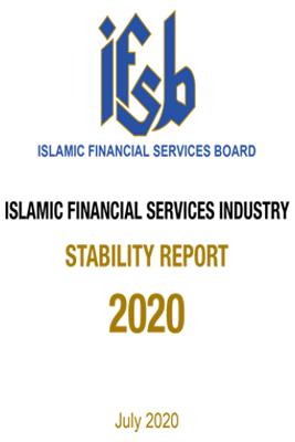 تقرير الصناعة المالية الاسلامية لسنة2020