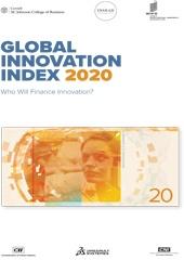 تقرير الابتكار العالمي ٢٠٢٠