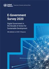تقرير مسح الحكومة الالكترونية 2020