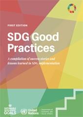 الممارسات الجيدة لأهداف التنمية المستدامة