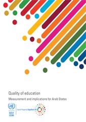 جودة التعليم: القياس والآثار المترتبة على الدول العربية