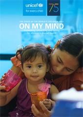 تقرير حالة الأطفال في العالم ٢٠٢١